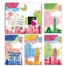 【超值加價購】豔夏購物季- 扣式隨身夾 四款獨家城市主題
