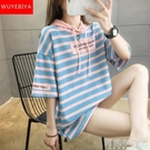 短袖衛衣 條紋短袖T恤少女夏裝新款初中學生韓版寬鬆薄款衛衣上衣服 阿薩布魯