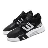 adidas 休閒鞋 EQT Bask ADV V2 黑 白 男鞋 中筒 運動鞋 【ACS】 FW4253