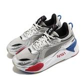【海外限定】Puma 休閒鞋 RS-Space Agency 銀 藍 紅 NASA 聯名款 太空概念 男鞋 女鞋【ACS】 37251101