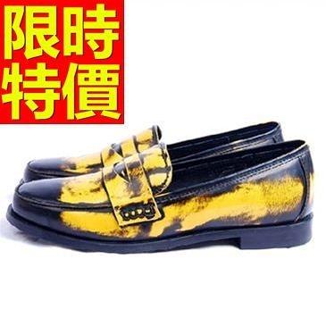 男皮鞋-必備有型休閒懶人男樂福鞋3色59p25[巴黎精品]