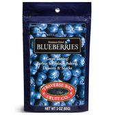 即期品-特拉佛斯整顆天然藍莓乾85g 日華好物 賞味期限至2020年5月1日 品質良好 請盡快食用
