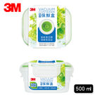 3M真空保鮮盒長方型500ml【愛買】...