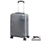 Slazenger 史萊辛格 20吋鋼煉光燦系列登機箱(鐵灰)
