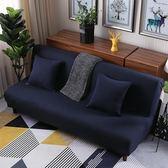 沙發套 北歐風沙發床套罩無扶手簡易全包萬能套折疊清倉三人1.5\1.8米長