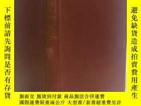 二手書博民逛書店1948年 There罕見is Another China( 《