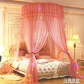 吊頂紋賬吸頂圓頂蚊帳公主風雙人家用蚊帳1.5m1.8m2米床免安裝 ATF 全館鉅惠