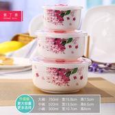 微波爐保鮮碗 陶瓷飯碗帶蓋保鮮盒三件套 家用泡面碗大號便當飯盒