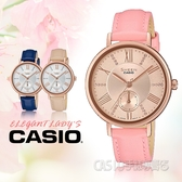 CASIO 卡西歐 手錶專賣店 SHE-3066PGL-4A 氣質女錶 粉x玫瑰金 SHE-3066PGL