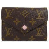 Louis Vuitton LV M62360 Victorine 經典花紋扣式錢短夾.粉  全新 現貨【茱麗葉精品】