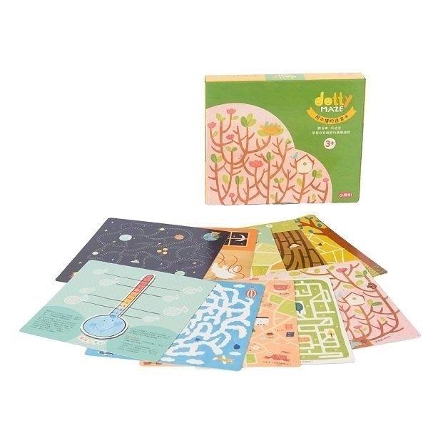 小康軒 dotty MAZE-用手摸的迷宮卡