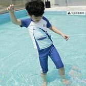 兒童泳衣男童套裝防曬速干長袖中大童寶寶分體泳褲【少女顏究院】