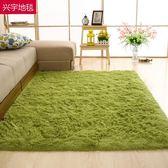 簡約現代絲毛地毯客廳臥室茶幾沙發房間榻榻米床邊可滿鋪地毯【韓衣舍】