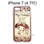 美樂蒂電鍍軟殼 [兔子] iPhone 7 / iPhone 8 (4.7吋) 【三麗鷗正版授權】