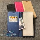 ASUS Z01MDA ZenFone4...
