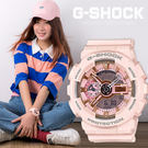 G-SHOCK GMA-S110MP-4...