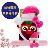 【摩達客】耶誕派對粉紅聖誕彎帽髮箍拍拍圈手環二合一