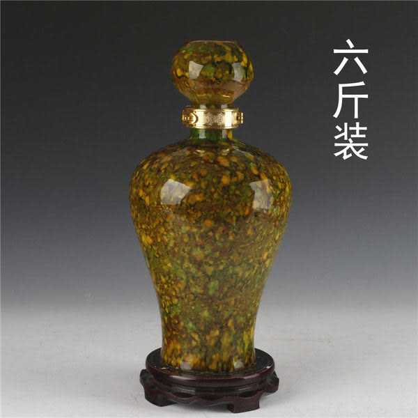6斤裝綠色水珠釉酒瓶 六斤裝密封白酒瓶 家用酒壺