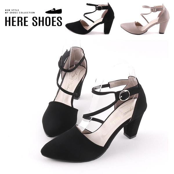 [Here Shoes]時尚典雅簡約尖頭百搭跟高7.5cm細綁帶高跟鞋 瑪麗珍鞋 MIT台灣製-KT1338