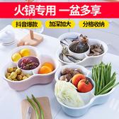 塑料雙層洗菜籃瀝水籃 廚房洗菜籃子家用多客廳功能洗菜盆水果籃 YYJ 快速出貨