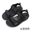 【富發牌】水路輕量女款涼鞋-黑 1MK92