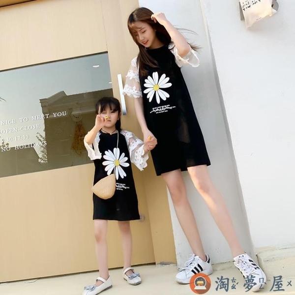 親子裝母女裝夏季連身裙韓版小雛菊百搭【淘夢屋】