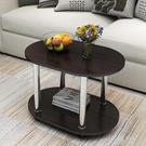 現代簡約客廳迷你小戶型茶几沙發邊角幾可移動咖啡橢圓形桌子帶輪WD   一米陽光