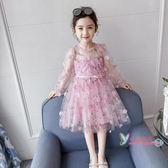 長袖洋裝 女童連身裙2019新款韓版洋氣兒童蓬蓬紗裙子女寶寶夏裝公主裙春秋 2色