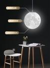 3d月球燈月亮吊燈...