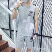 大碼青年夏季無袖潮流韓版中學生休閒夏裝男士衣服夏天運動套裝男 依凡卡時尚