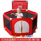 兒童圍欄室內家用寶寶游戲欄柵欄嬰兒安全學步爬行墊玩具BL 【巴黎世家】