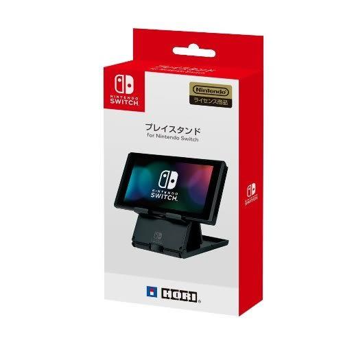 【軟體世界】Nintendo Switch NS HORI 主機直立架