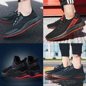 夏季男鞋潮鞋正韓版潮流休鍊運動板鞋透氣網鞋跑步百搭布鞋  街頭布衣