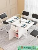 摺疊餐桌 可折疊餐桌小戶型 家用簡易伸縮多功能長方形現代簡約餐廳飯桌子 麗人印象 免運
