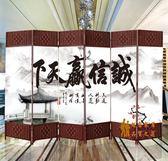 屏風中式屏風隔斷客廳折屏 玄關臥室簡約現代折疊移動布藝酒店隔斷牆xw