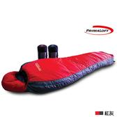 【SAMLIX 山力士】 美國PRIMALOFT超輕暖保溫棉睡袋(#M-133紅色.藍色)