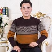 爸爸裝男毛衣40-50歲冬季保暖毛衫針織衫圓領加厚 ☸mousika