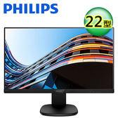 【Philips 飛利浦】22型 AH-IPS 極窄邊框液晶顯示器(223S7EJMB6) 【贈收納購物袋】