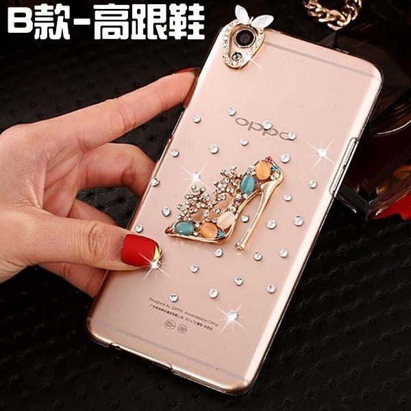 SONY Xperia1 II Xperia5 II Xperia10 Plus Xperia5 XZ3 手機殼 水鑽殼 客製化 訂做 清新鑽殼