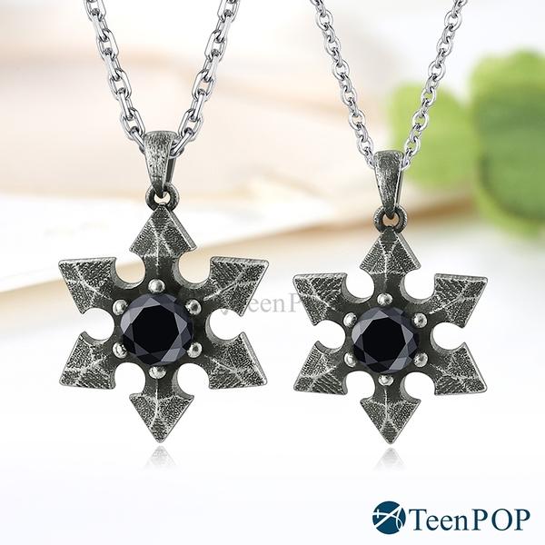 情侶項鍊 對鍊 ATeenPOP 925純銀項鍊 星夜光芒 單個價格 情人節禮物