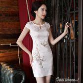 新款女式新款現代改良旗袍洋裝刺繡花圓領釘珠時尚日常旗袍早秋促銷