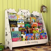兒童書架簡易書架寶寶書架落地卡通書櫃兒童書報架幼兒園繪本架FA