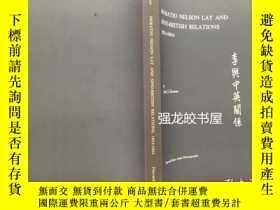 二手書博民逛書店英文版罕見李與中英關係 【Horatio Nelson Lay