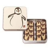 【奇華】企鵝曲奇禮盒X 2盒(含運費)