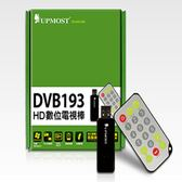 UPMOST 登昌恆 DVB193 HD 數位電視棒