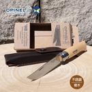 法國刀 OPINEL No.08 不鏽鋼折刀 櫸木刀柄 皮套組 OPI 001089
