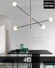 INPHIC-多頭燈臥室簡約分子吊燈後現代燈具客廳玻璃球餐廳-4燈_WUEs