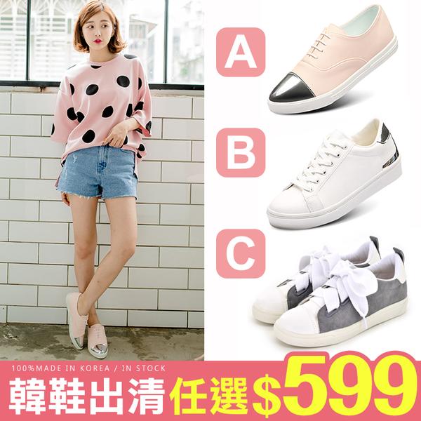 [時時樂限定] 正韓製韓鞋出清只要599 台灣現貨快速出貨