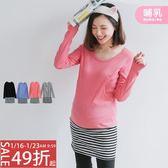 *蔓蒂小舖孕婦裝【M8286】*台灣製.哺乳.素面拼接下條紋彈力短洋裝
