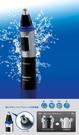 ►■ 水洗式設計 ►國際牌水洗式修耳鼻毛器ER-GN30⊙免運費⊙
